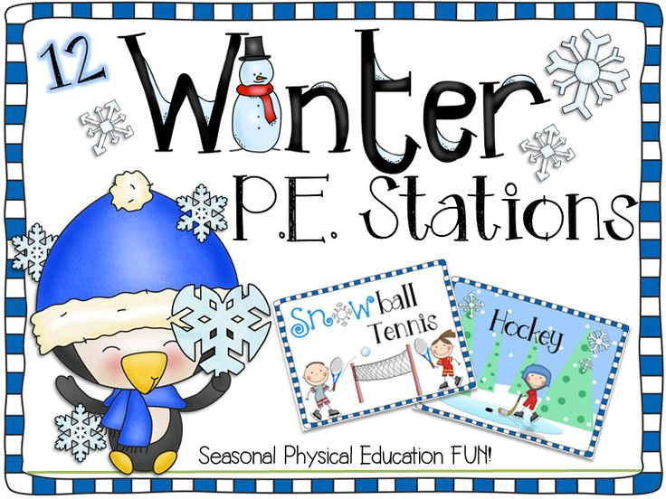 Winter themed P.E. stations for the elementary physical education classroom!
