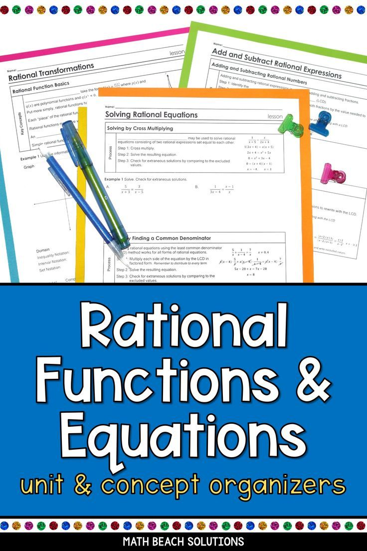 Rational Functions And Equations Algebra 2 Unit Rational Function Algebra Lesson Plans Algebra Lessons