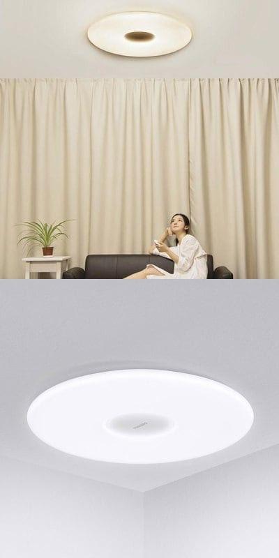 Xiaomi LightМебель Philips Original Lamp Ceiling Led tQCsrhd
