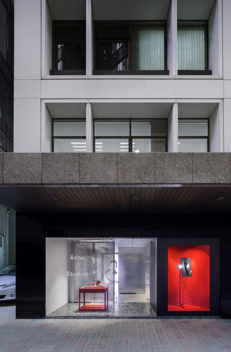 Acne Studios, 10 Ice House Street, Central, Hong Kong