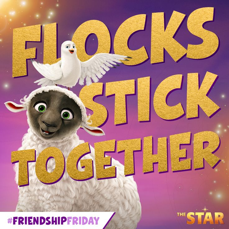 Everything is always better together. #FriendshipFriday