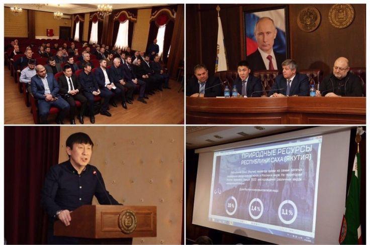 В Грозном находится делегация из Якутии, прибывшая для рассмотрения возможностей сотрудничества с Чеченской Республикой, сообщает «Чечня сегодня». Делегацию возглавляет Антон Сафронов — министр инв…