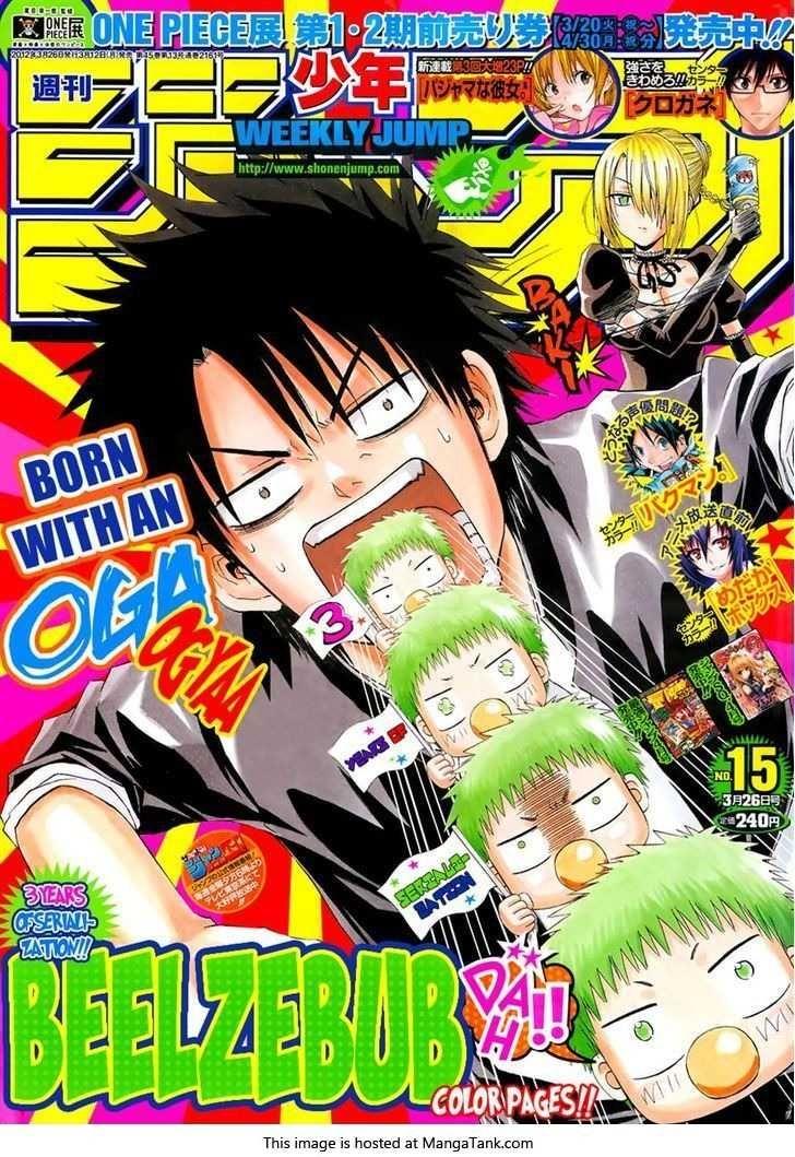beelzebub manga cover in Shonen Jump