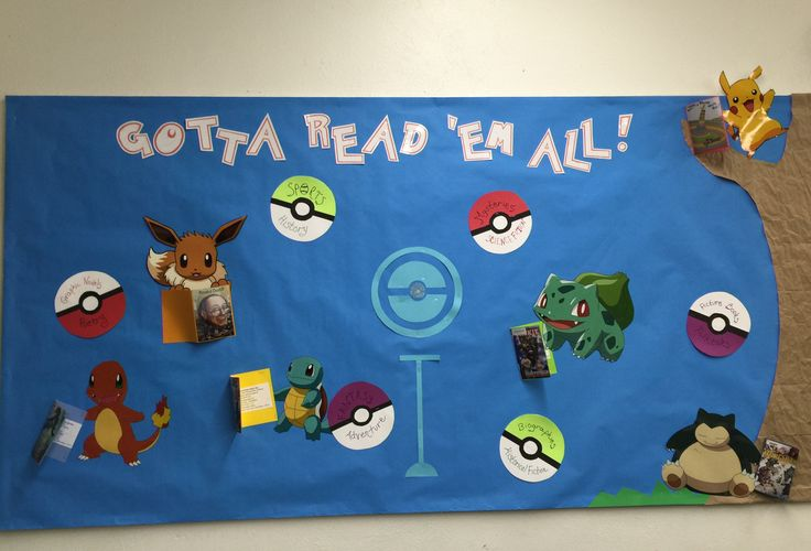 Gotta Read 'Em All-  Shows popular Pokemon characters reading AR books. Poke balls name different genres of books to try.