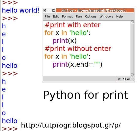 learn python the hard way free pdf