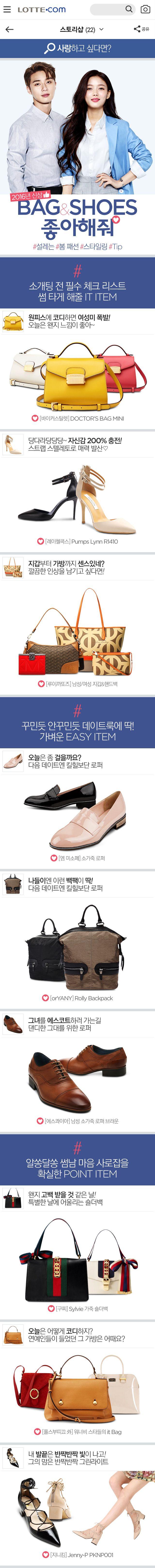 스토리샵_160308_Designed by 신현