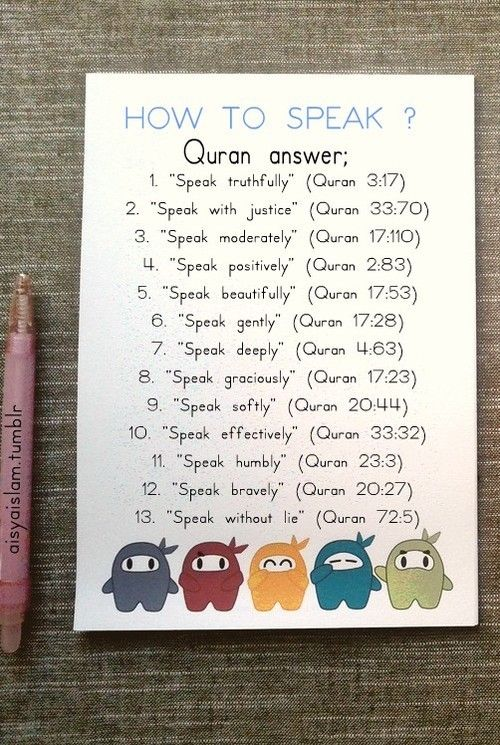 Even though I am not Muslim I appreciate and see the beauty in this ~ what…