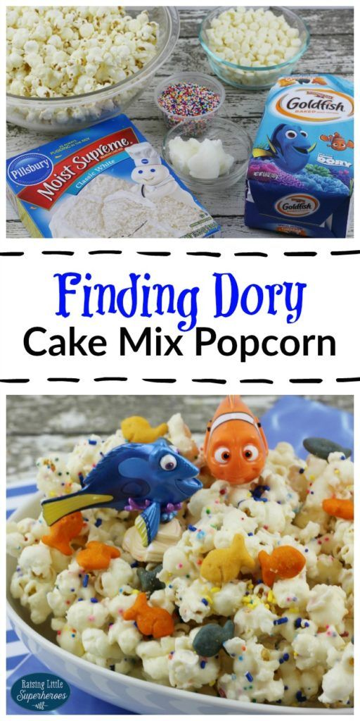 Finding Dory Cake Mix Popcorn is not only the perfect treat to eat while watching the movie at the drive-in, but it is also a fun snack to serve at a Finding Dory birthday party, family movie night, or just for fun!