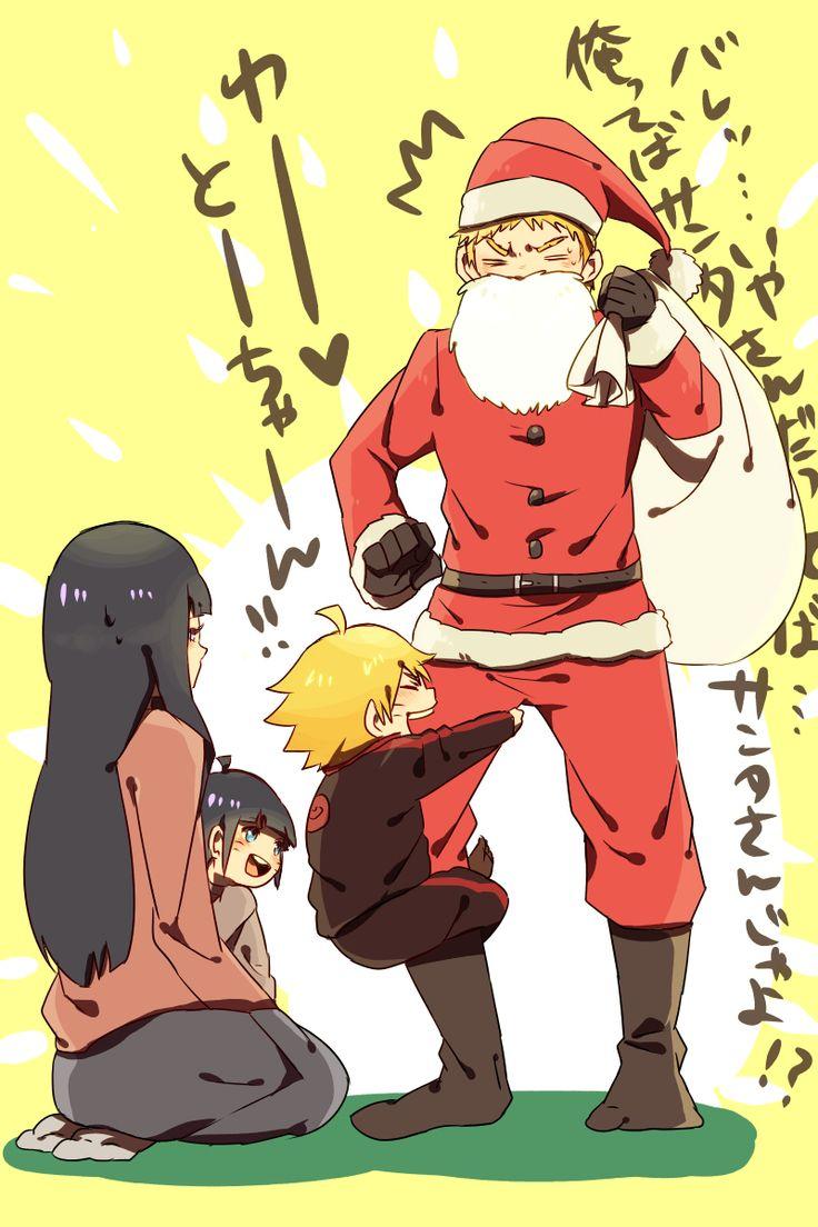 christmas anime naruto - photo #39