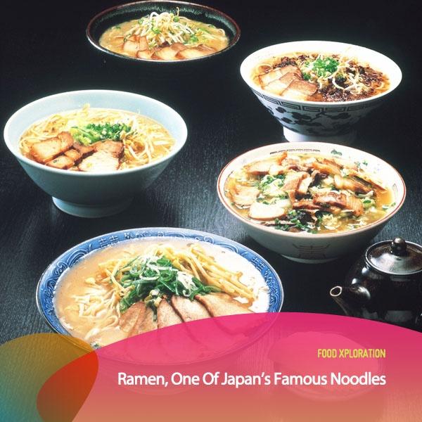 Kamu mungkin sudah akrab dengan hidangan asal Jepang bernama Ramen, mie dengan irisan daging, ikan, udang, sayur, dan telur rebut yang pas dinikmati selagi hangat. Cita rasanya beragam, mulai dari asin, hingga pedas menggoda lidah.
