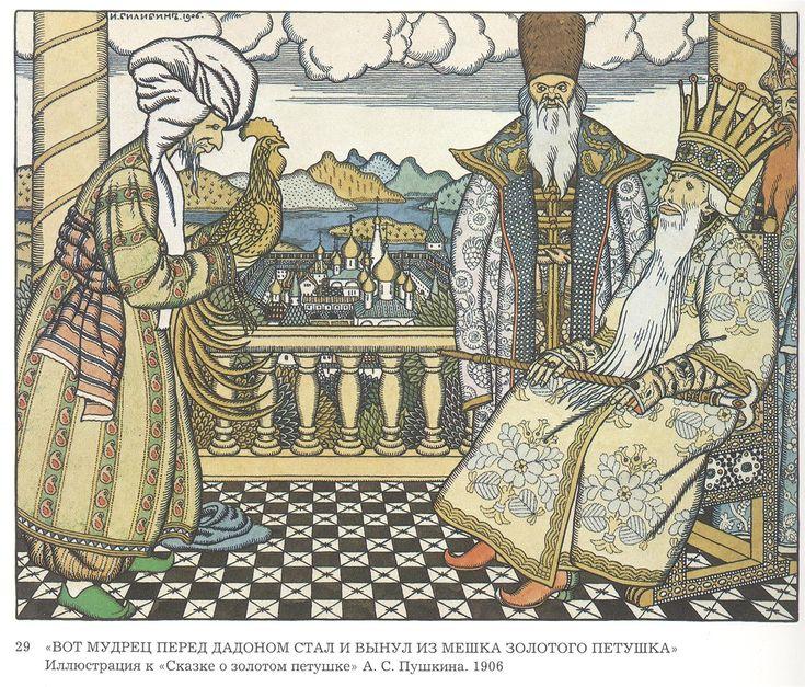 http://uploads4.wikiart.org/images/ivan-bilibin/illustration-for-the-poem-the-tale-of-the-golden-cockerel-by-alexander-pushkin-1906(1).jpg!HD.jpg
