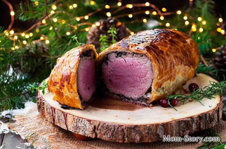 Говядина Веллингтон  beef Wellington