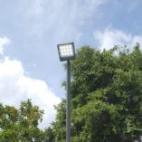 """378w High Output LED 24"""" Outdoor Flood Light 120v-277v, perfect for illuminating tennis courts, basketball courts, and even volleyball courts, starting at $1,438.17."""