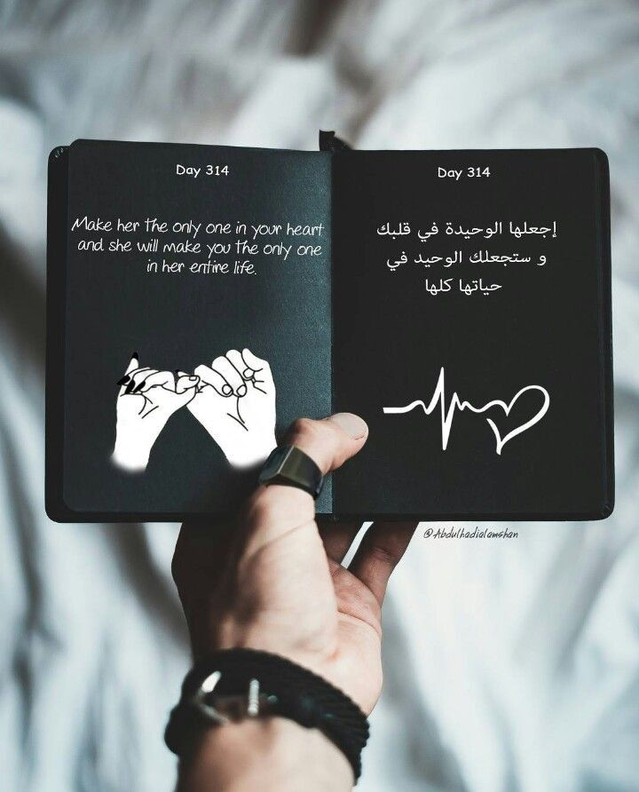 Discovered By Tye Find Images And Videos About Quotes ﺭﻣﺰﻳﺎﺕ And ﻋﺮﺑﻲ On We Heart It The App To Get Black Books Quotes Arabic English Quotes Arabic Quotes