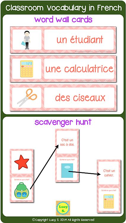 French Classroom Vocabulary - word wall cards and scavenger hunt activity (a get-up-and-move energizing activity!)