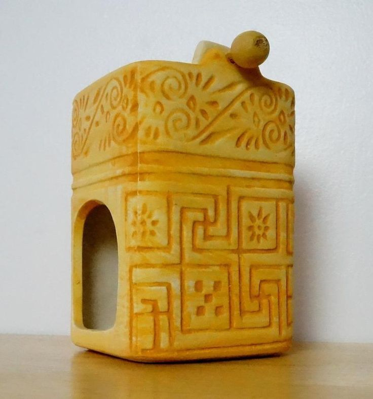 "Oil Burner Diffuser Hanging Vessel Design Ceramic 4.5"" Tall NEW New in Box #NorthSouthFashions"