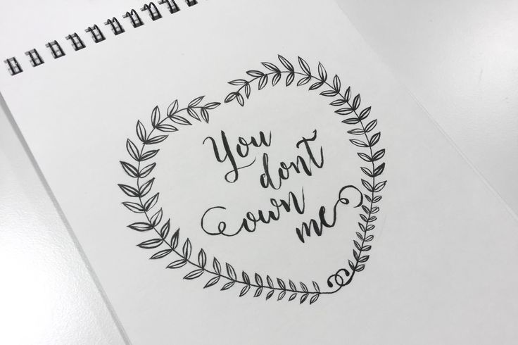 You don't own me | Hand lettering Script font