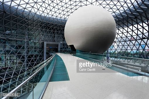 Interior Of The Shanghai Science And Technology Museum Huamu ...