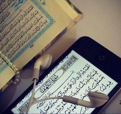 THE HOLY QURAN # Quran