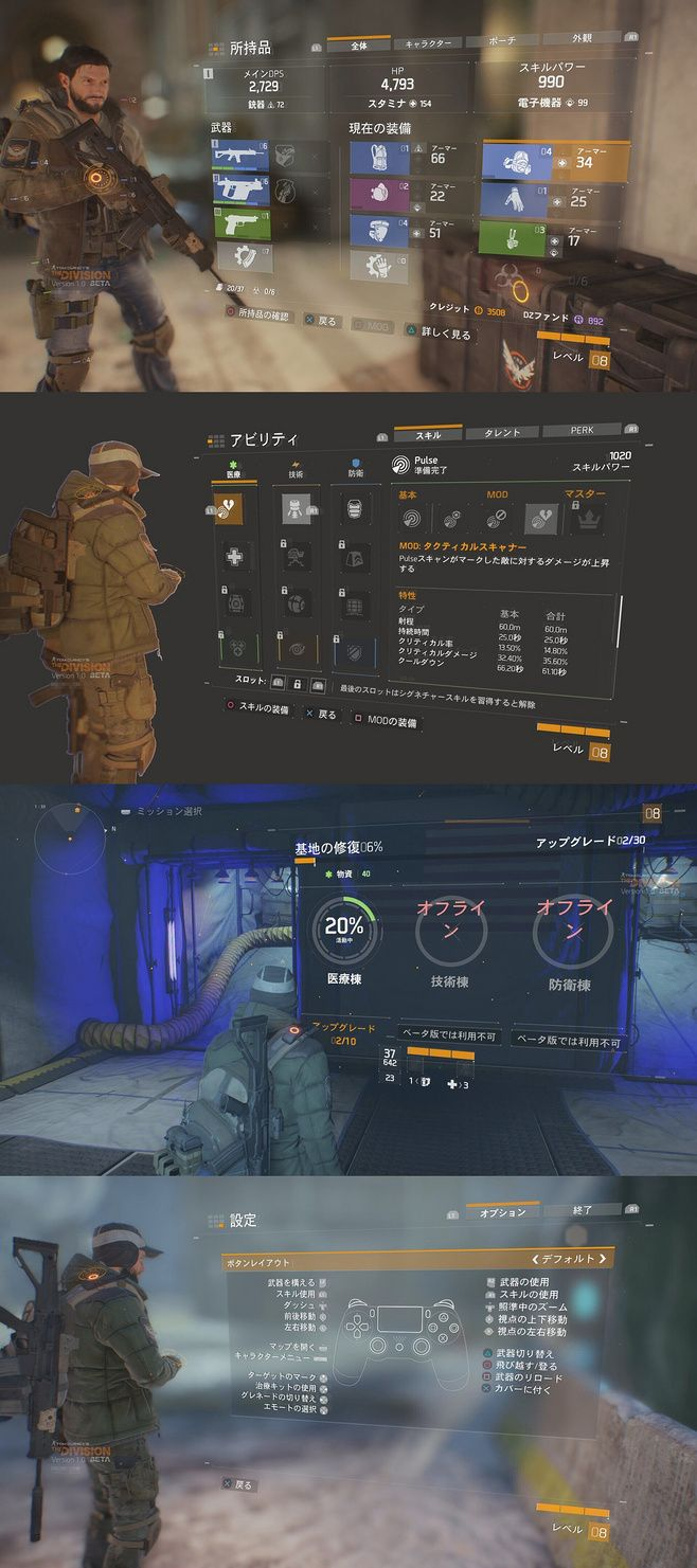 射击类VR视角[手柄]斜视动态UI |G...