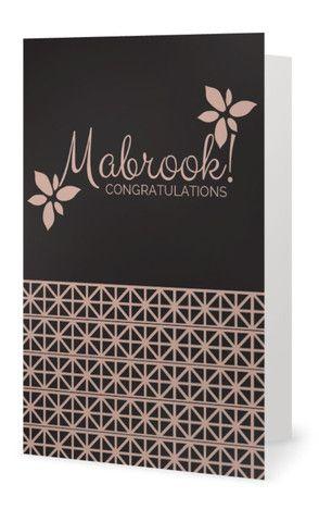 """Mabrook! Congratulations"" Muslim Wedding Card"