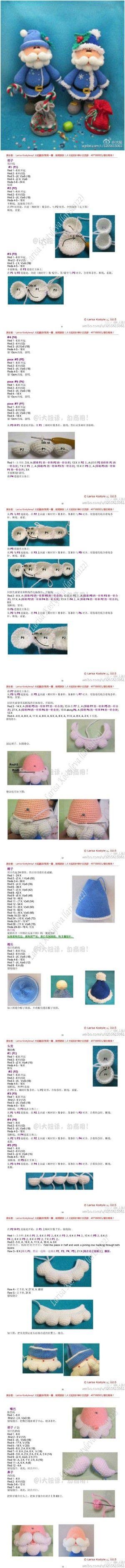 735 best Patrones images on Pinterest | Crochet dolls, Amigurumi ...