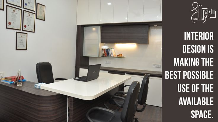Interior Design is making the best possible use of the available space. Plan your office and home space to make optimum use of it. #ShriVastuKrit #VastuConsultant #InteriorDesigner #Quote