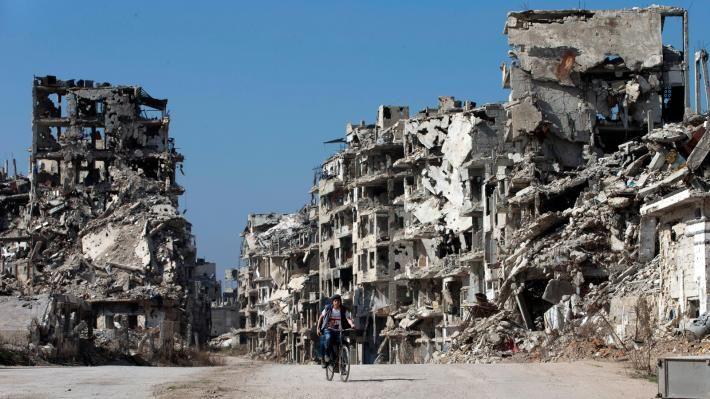 Η Χομς