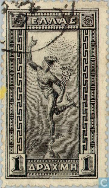 Greece - Hermes 1901