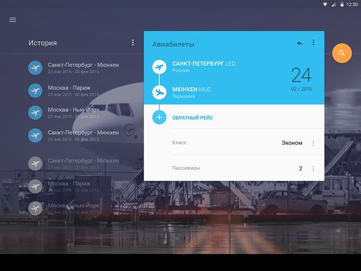 Flights App UI / Android Tablets / Material Design on Behance