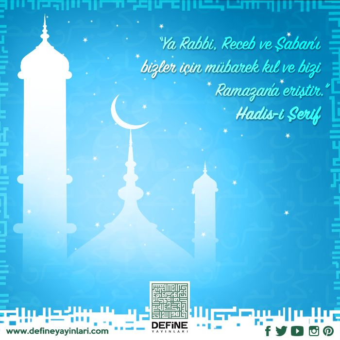 Mübarek üç aylar tüm İslâm âlemine hayırlı olsun... #ucaylar #defineyayinlari #book #ozelgunler #onemligunler #ozlusozler #mosque #cami #islam