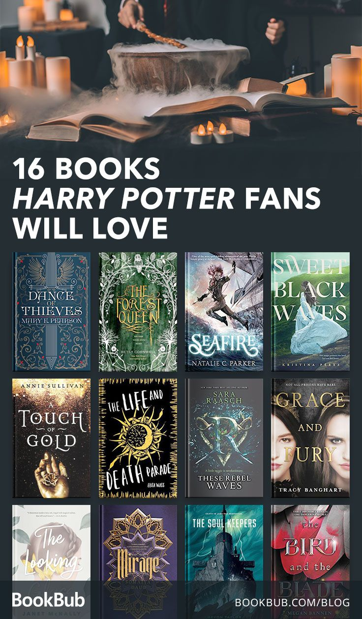 16 Books 'Harry Potter' Fans Will Love