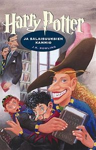 Heinäkuu 2014: J. K. Rowling - Harry Potter ja salaisuuksien kammio