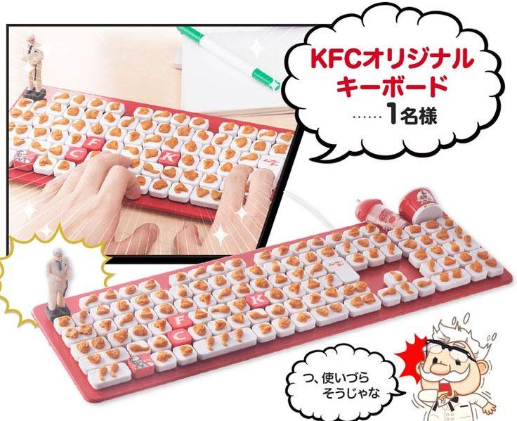 Pour sa dernière campagne de pub,KFC Japon a imaginé des accessoires complètement WTF pour votre ordinateur ! Ce clavier recouvert de morceaux de poulet fr