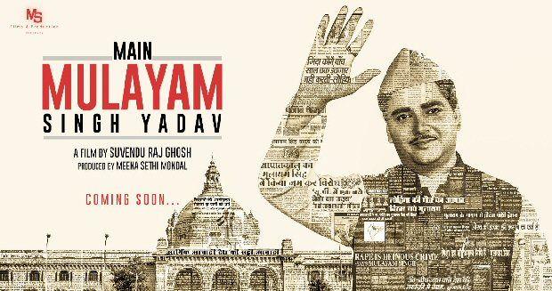Main Mulayam Singh Yadav Movie Motion Poster Out Now In 2020 Motion Poster Bollywood News Bollywood Songs