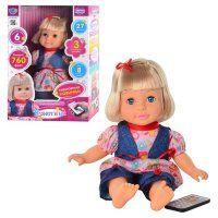 Интерактивная кукла Кристина купить в Киеве и Украине - Tekstil Kiev