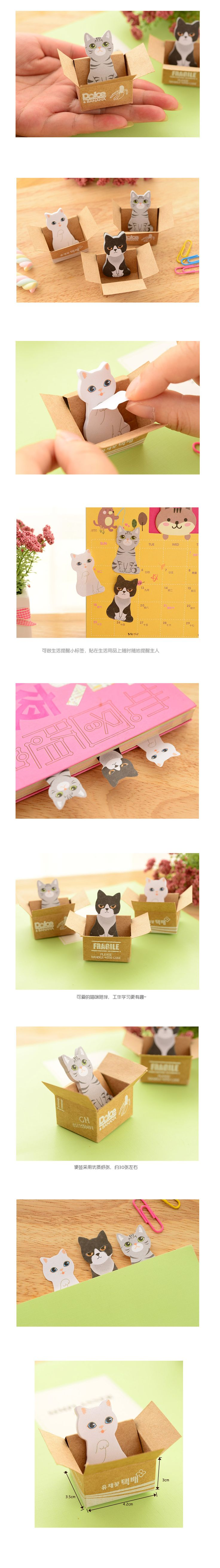 3D Gato Dos Desenhos Animados Kawaii Papel Scrapbooking Adesivos Cão Bonito Coreano Papelaria Material Escolar Diário Postá lo Memo Pad Sticky Notes em Almofadas de memorando de Office & School Suprimentos no AliExpress.com | Alibaba Group