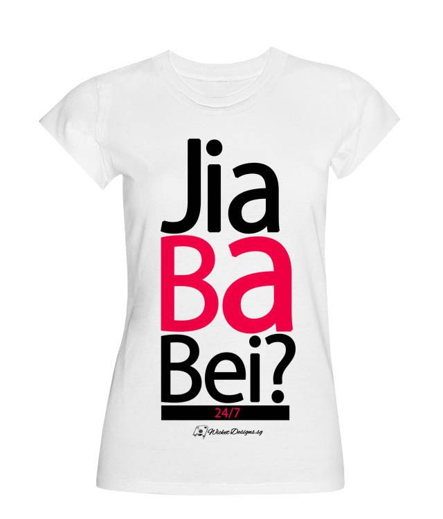 """Jia Ba Bei! Old or young, whatever race, colour or religion. """"Jia Ba Bei"""" The new greeting for """"Hi"""" locally! Get your dose of local flavours today!"""