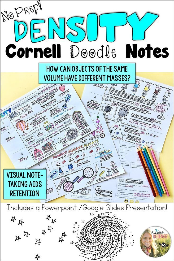 Density Cornell Doodle Notes and PowerPoint | 7th grade