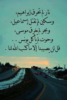 الله    ::::    PINTEREST.COM christiancross   :::   حقٌّ!  يرادُ  به  باطل  -ص-