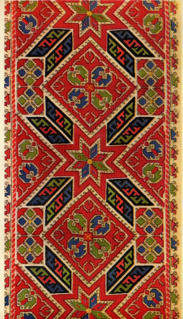 Embroidery of Sofia Area, Shope region, Bulgaria