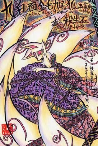 Resultado de imagem para 九尾の狐