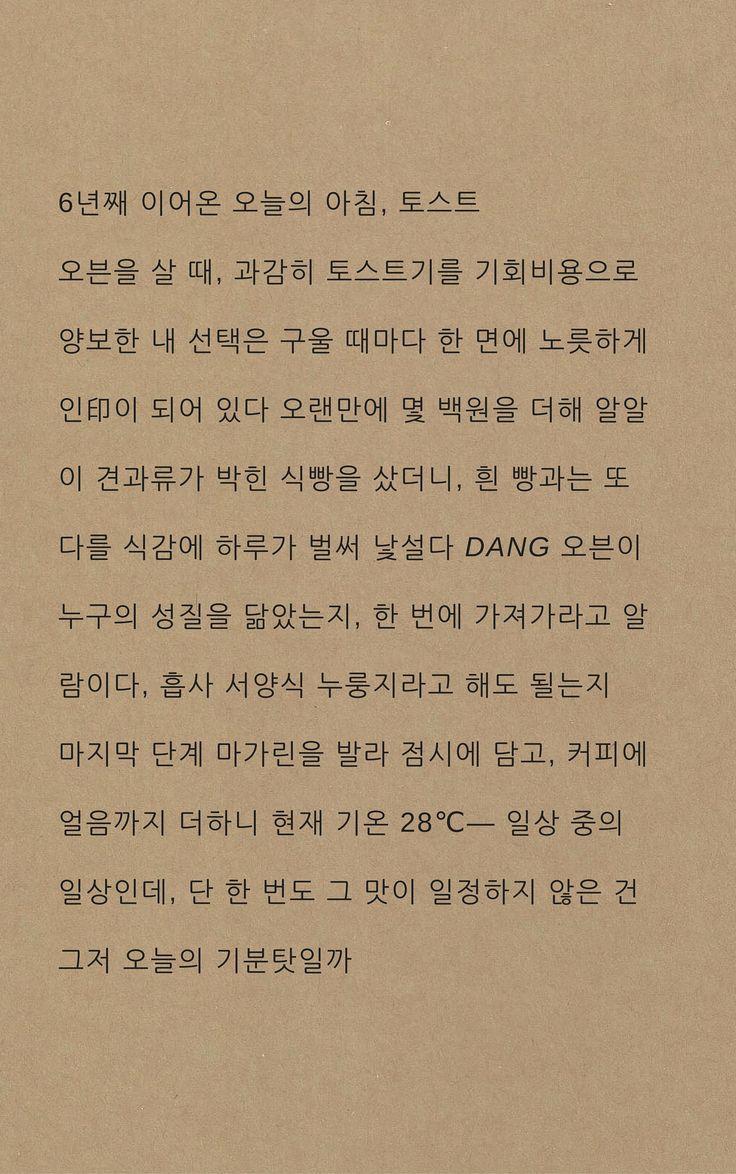 한국시 Korean Poetry