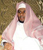 Download Murottal AlQuran 30 Juz Sheikh Abdullah Al Mathrud