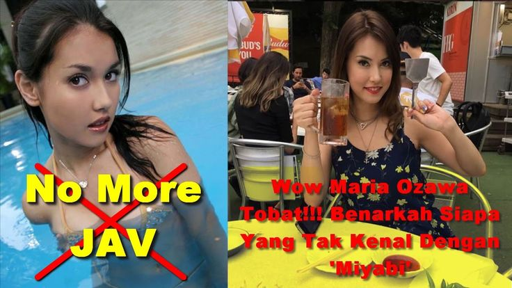 Wow Maria Ozawa Tobat!!! Benarkah SiapaYang Tak Kenal Dengan 'Miyabi'