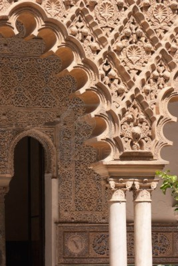 Detail of mudejar decorations in Seville. Mudejar style spread in Spain between the 12th and 16th century and it is strongly characterized by Islamic influences. Stock Photo