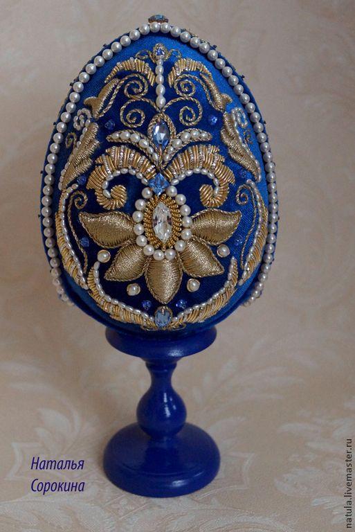 Купить Пасхальное декоративное яйцо. - темно-синий, яйцо, яйцо пасхальное, яичко, яйца