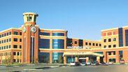 Atrium Medical Center - Middletown, Ohio