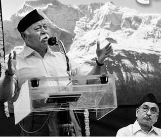 Pressclub of India, Indian Tehalka News  'Modi govt. has made a good start'  Hailing the new Narendra Modi-led National Democratic Alliance government, Rashtriya Swayamsevak Sangh (RSS) chief Mohan Bhagwat said here on Thursday that the initial steps taken by it had generated great hopes.