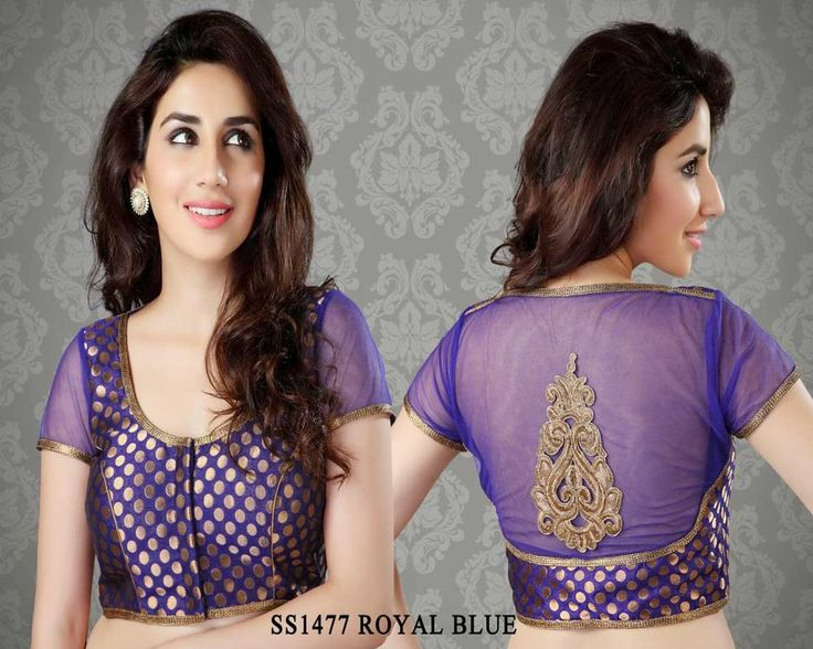 Royal Blue Brocade Fabric Saree Blouse